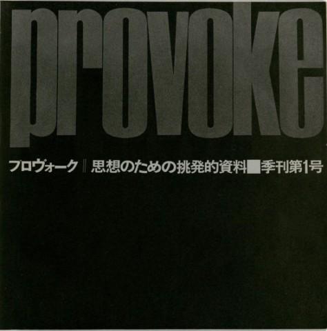 Provoke